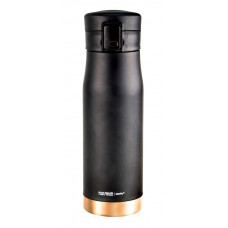 ASOBU cestovná termofľaša Liberty black & gold 500ml