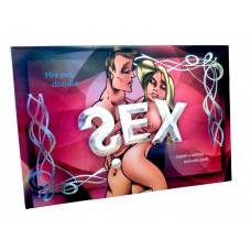 Dosková hra Sex
